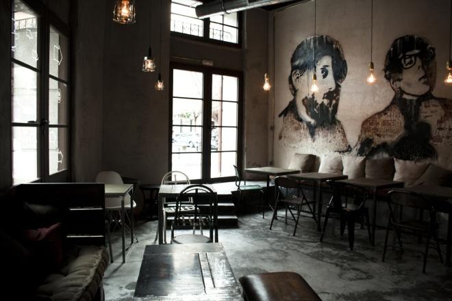 Comedor urbano (foto de vogue.es)