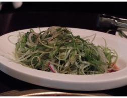 gaonnuri salad