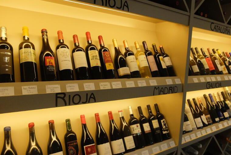 Vinoteca La Viñeta de Carmelo – Vinos y espirituosos para clásicos y curiosos enMontecarmelo